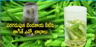 Health Benefits of Lady's Finger Water