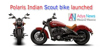 Polaris Indian Scout bike launched