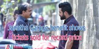 NTR's Janatha Garage benefit shows tickets sold for record price