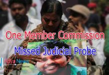 one member commission missed judicial probe: Rohit Vemula family members