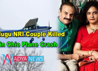 Telugu NRI Couple Killed in Ohio Plane Crash