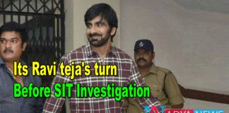 Its Ravi teja's turn Before SIT Investigation
