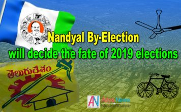 Nandyal ByElection will decide the fate of 2019 elections