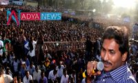 Public safety is my Biggest asset says Jagan