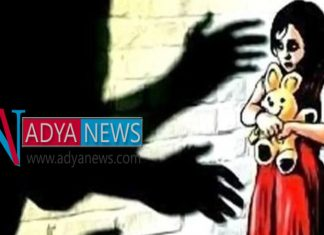 Minor Girl Raped while comming from I-Day Event