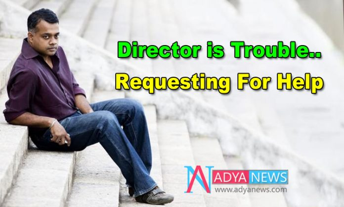 Director is Trouble.. Requesting For Help
