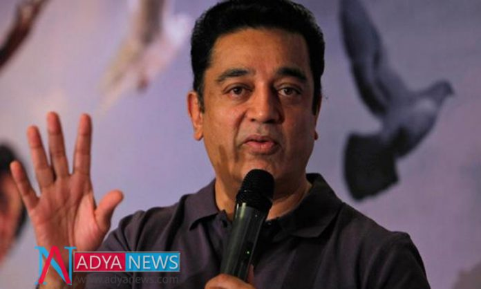 Kamal Hassan to Announce TN State New Party on Oct 3rd