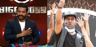 Jr NTR's Big Boss Final episope with DSP as the Chief Guest