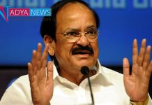 Mother Tongue is important for every person says Venkaiah Naidu