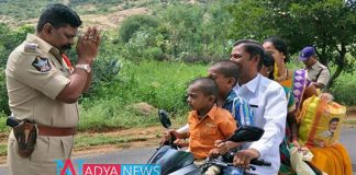 AP Police requesting to adoid Accidents by folding his hands