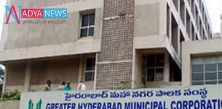 GHMC kept Huge Target by December on Property tax collection