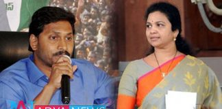 YSRCP President Gets another shock