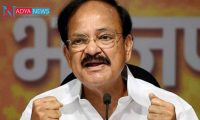 "Venkaiah Naidu says pakistan is ""Terror Funding"" State"
