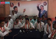 Congress Attacked Telangana CM On Muslims Reservations