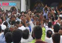 YS Jagan Getting Public Support for his Padayatra