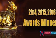 Andhra Pradesh Govt Announced 2014,15,16 Nandi Awards