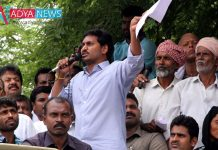 YS Jagan Showing TDP Failures in Praja Sankalpa Yatra Today