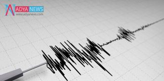 Hyderabad : Very Little Tremors occured today Morning