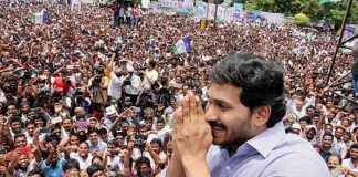 YS Jagan's padayatra is Begain from Today
