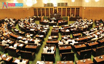Discussion Amoung Congress , TRS in Assembly on Education System