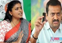 Roja-Bandla Controversial Comments on Each Others