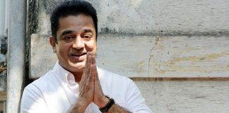 I will Start My Political Journey From Abdul Kalam House : Kamal Hassan