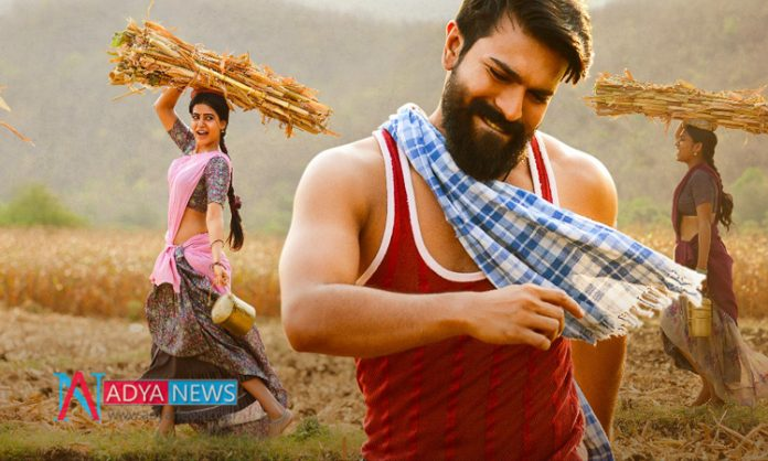 Ram Charan Gaining Much Control on Rangasthalam.......