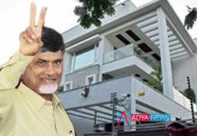 AP CM was Richest Chief Minister in India ...TS CM KCR In 4th place