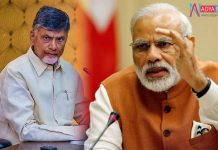 Officially Announced The Break Up Between TDP and BJP