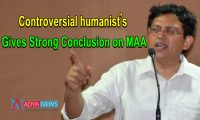 Controversial humanist's Babu Gogineni Gives Strong Conclusion on MAA