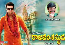 "Ram Charan Comming As ""Rajavamsasthudu"" in Boyapati Direction"