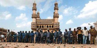 Special NIA Court in Hyderabad acquitted all the accused in the Mecca Masjid blast case