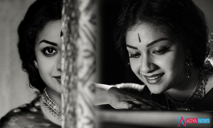 Savitri Bio-pic Created the Sensation with the Costumes of Keerthy Suresh