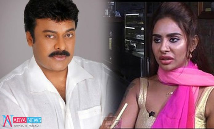 Few Actresses Demanded Mega Star Chiranjeevi To Respond on casting couch