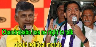 Chandrababu has no right to talk about political morals: IV Reddy