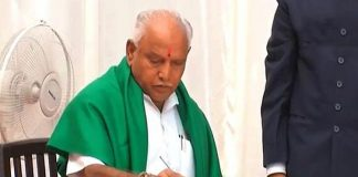 Karnataka Chief Minister's First Focused On Agriculture Sector