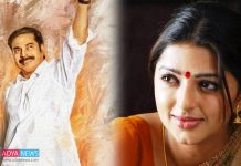 """Senior Actress Rejected To Do That Character in YSR Bio-Pic """"Yaatra"""""""