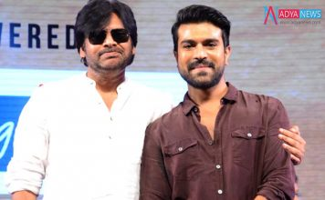 Charan will Campaign for Janasena in 2019 General Elections