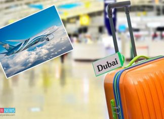 Extraordinary Offer to Commoners to Flying Dubai