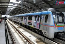 Hyderabad Metro Rail Connecting All Corners Towards Airport