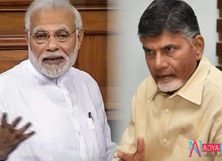 Prime Minister Modi's Controversial Allegations On Chandrababu