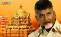 CM Orderd to Take Back the Decision of Closing Tirumala temple