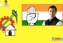 Is Congress party Will Support Telugu Desam Party in 2019 Elections