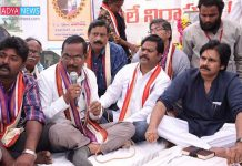 Union Government Accepted The Demands Of Janasena Party