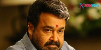 Ban On Mohanlal As a Chief Guest For Kerala Film Awards
