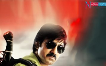 Mass Raja's Newly started Movie Has been Stopped