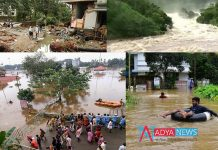 Due Heavy Rains Kerala Situation Turning Very Badly Day By Day