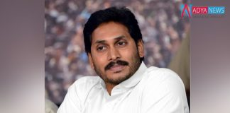 YSRCP President Jagan's Helping Hand For the Kerala Flood Victims