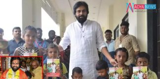 This Document is Get Replacement of Our Manifesto : Janasena