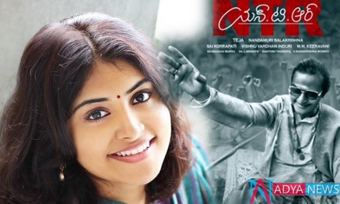 Naga Chaitanya's Heroine As Rana's Wife in NTR Bio-Pic